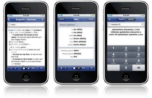 collins-pro-spanish-english-11-screenshot1