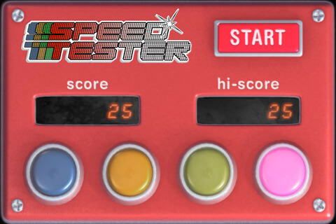 speedtester2