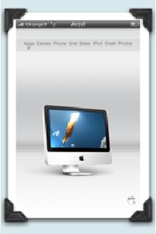 1-1-sprinboard-nuevo-modo-para-instalar-los-temas-inav-en-el-iphone-ipod-touch-3