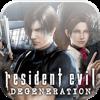 resident-evil-degeneration-10000