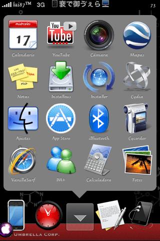 este es el stack abierto con los iconos dentro