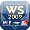 MLB World Series 2009 1.1