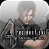 Resident Evil 4 1.0