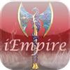 iEmpire 1.1