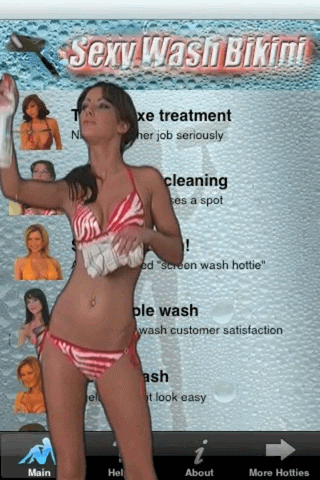 Sexy Wash Video Bikini & Lingerie1.1-04
