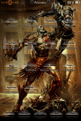 God of War 1.0