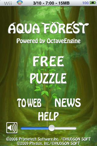 AquaForest - 1