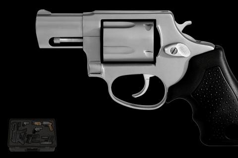 Gun Smoke 1.0-02