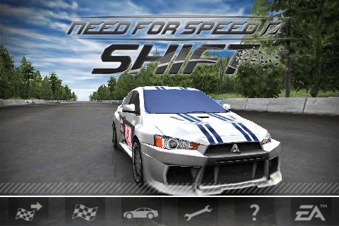 NFS Shift-03