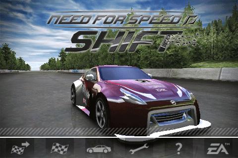 NFS Shift-04