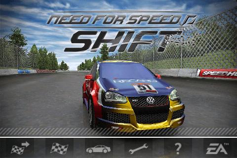 NFS Shift-11