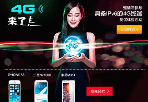 4g-china-mobile
