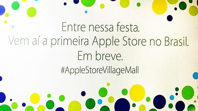 Apple_Retail_Rio_Janeiro