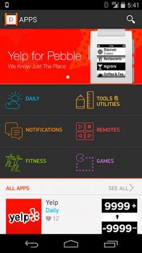 app_pebble1