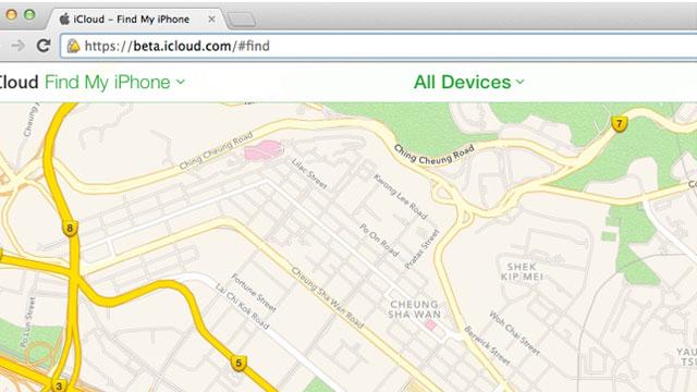 apple-maps-find-my-iphone-beta