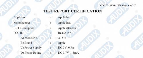 iBeacon, reporte del test certificado
