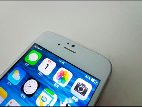 iPhone-6-clon2