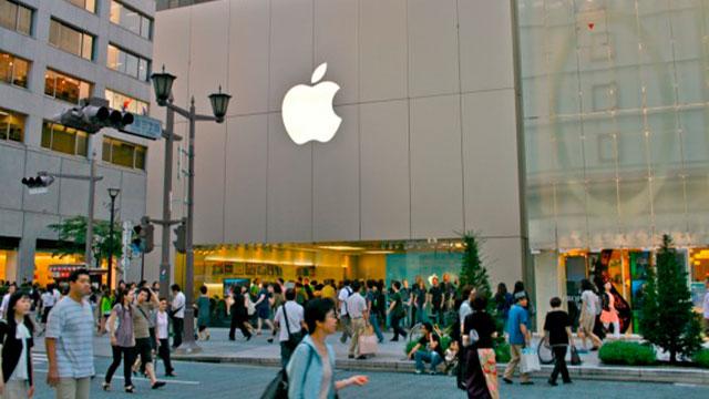 tokyo-apple-store