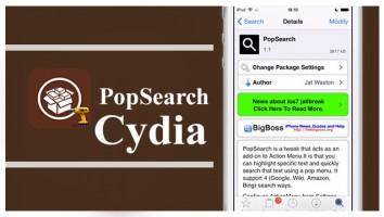 tweak_popsearch_cydia