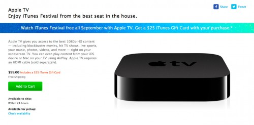 appleTV_gift_2