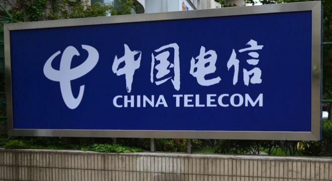china-telecom-iphone-unlocked