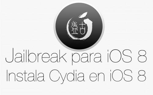 Instalar Cydia con Jailbreak Pangu 1.0.1 – iOS 8.1