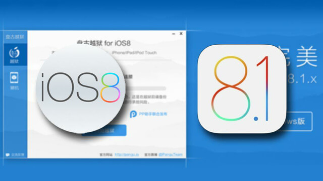 jailbreak-iphone-ipad-ios-8-1-pangu-11