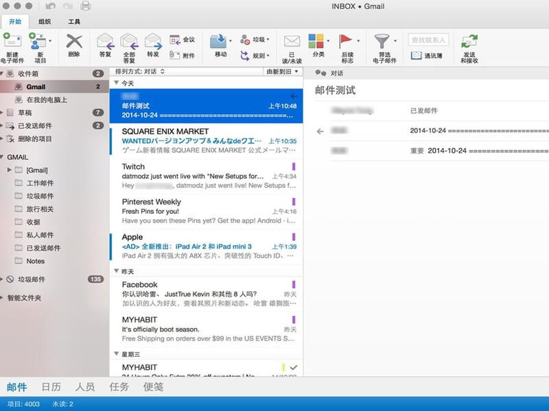 outlook_16_mac_os_x