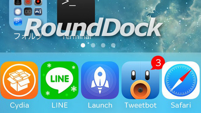 dock iphone