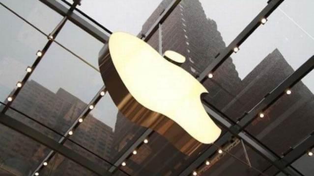 Nueva cita de Apple para dar a conocer las ganancias del segundo cuarto del año