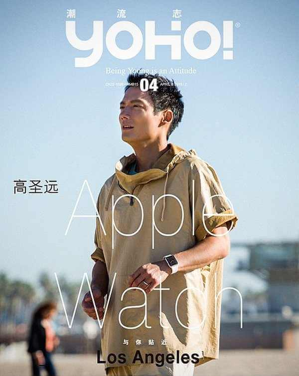 apple yoho