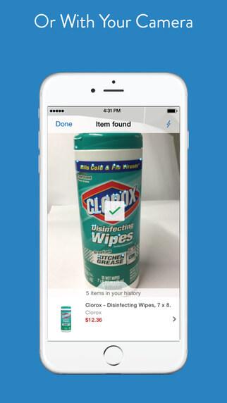 Amazon App03