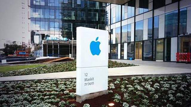 apple israel