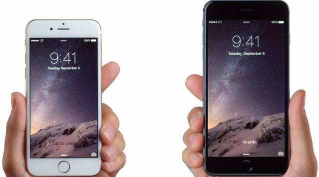 iPhone nuevo 2015
