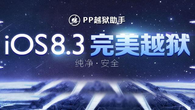 25PP-Jailbreak