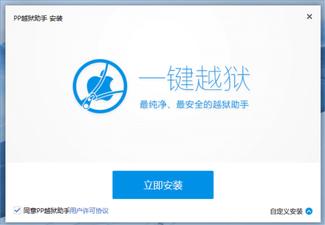 PP-Assistant-App-Store-1024x711