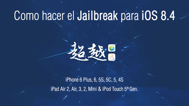 jailbreak-ios-8.4-final