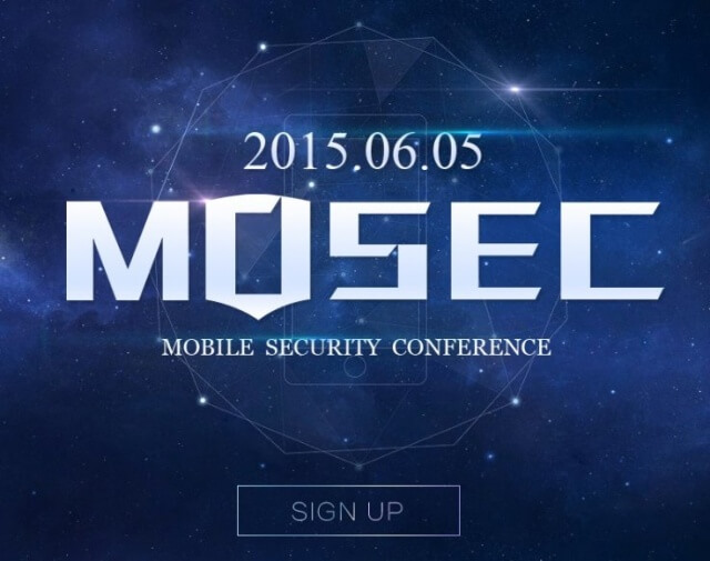 mobile-security-conference