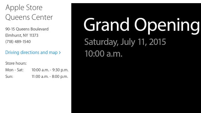 La primera tienda de Apple en Queens abrirá sus puertas éste Sábado