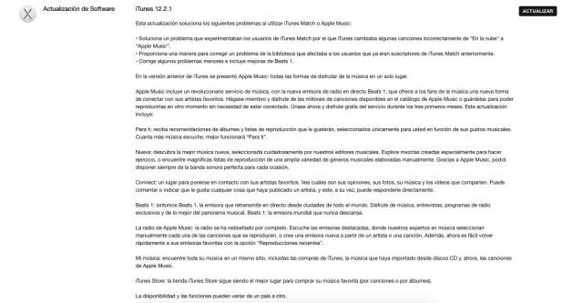 itunes.12.2.1
