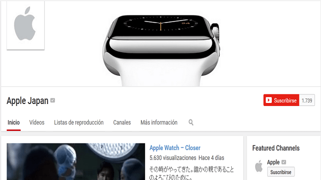 Apple YouTube Japon