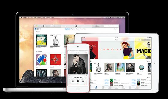 Se puede ocultar Apple Music en iTunes y iOS, si usted no lo utiliza