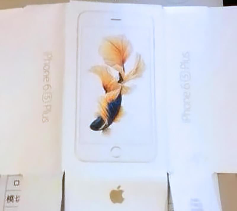 Más rumores acerca de posibles imágenes en movimiento para la nueva línea de iPhones