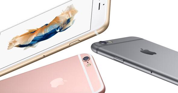 los nuevos iPhone 6S y 6S Plus