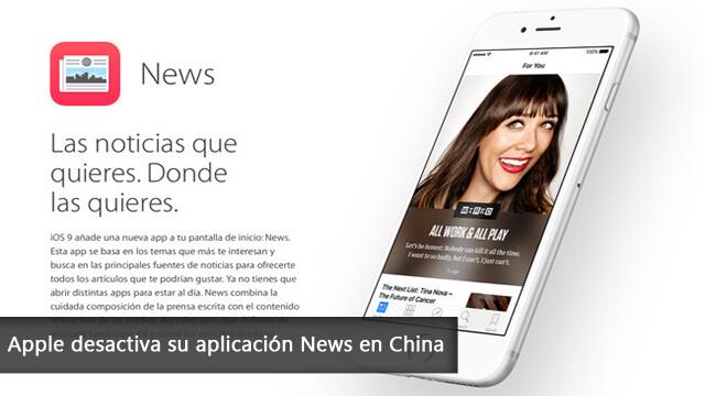 Apple desactiva su aplicación News en China
