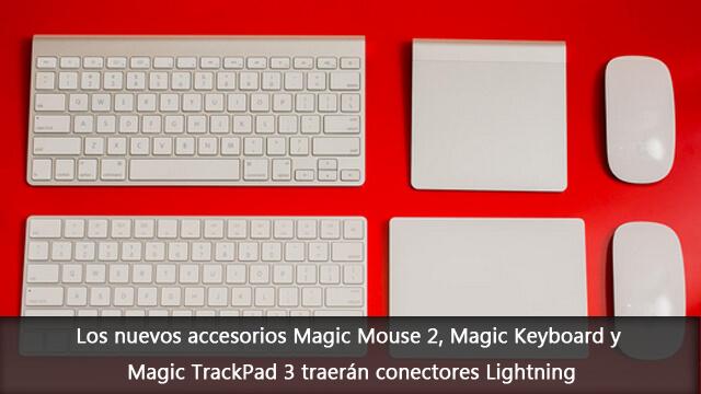 Los nuevos accesorios Magic Mouse 2, Magic Keyboard y Magic TrackPad 3 traerán conectores Lightning