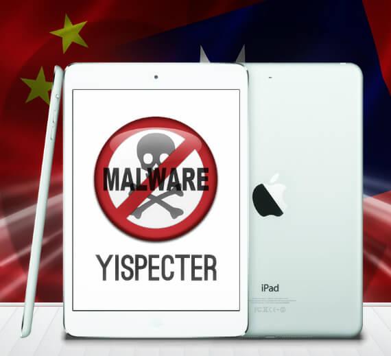 Un virus malicioso identificado como YiSpecter