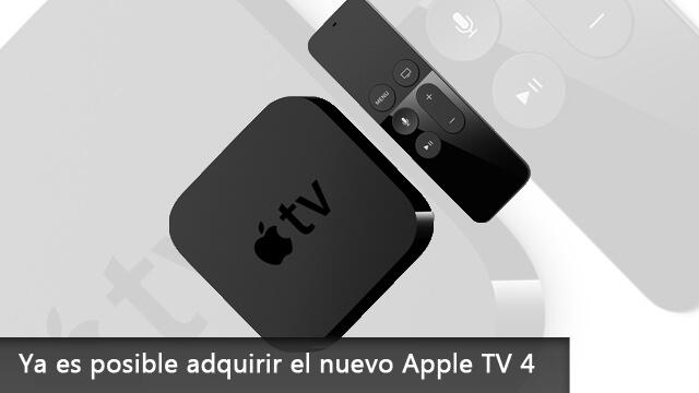 Ya es posible adquirir el nuevo Apple TV 4