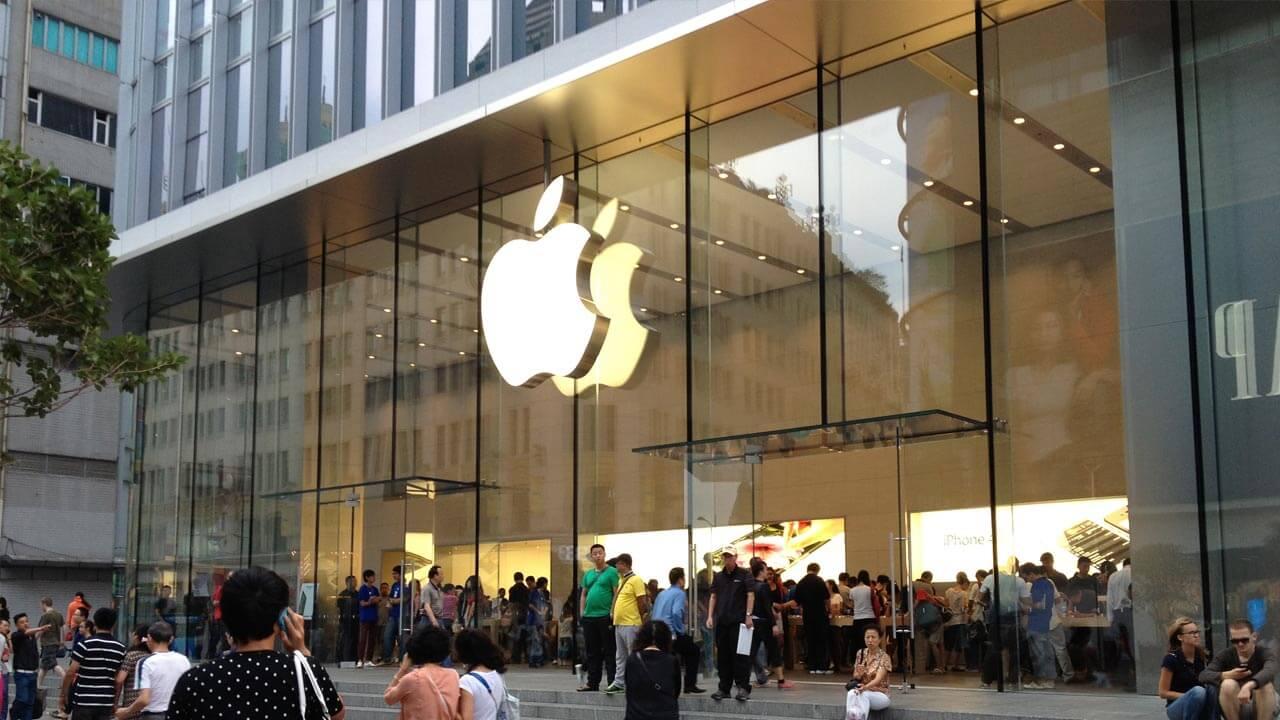 detenga a la compañía Apple