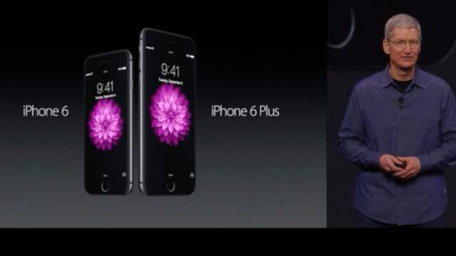 Altas ventas de sus dispositivos